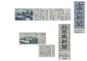 20201021-22@新聞記事(110番)